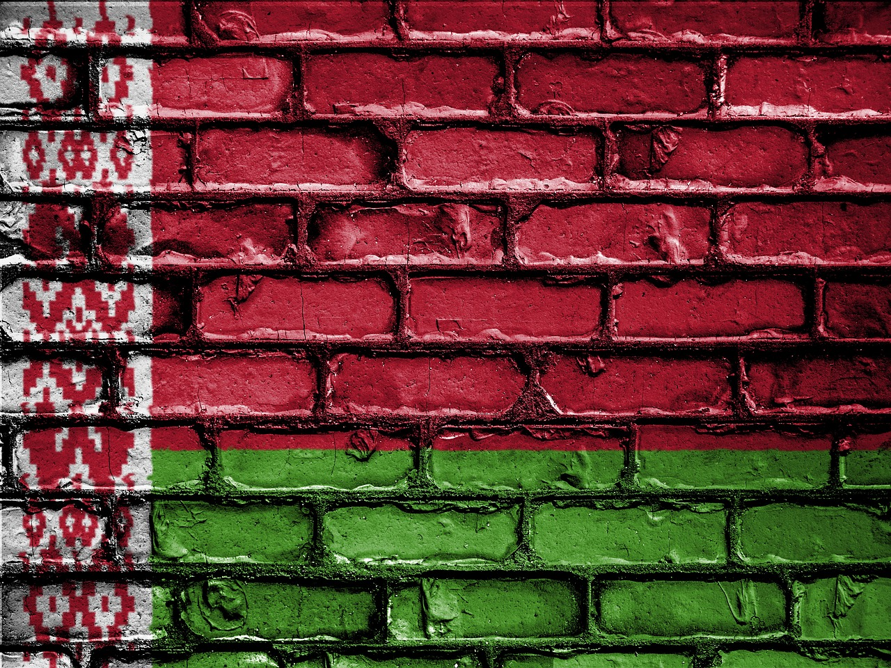 Регистрация компании в Беларуси