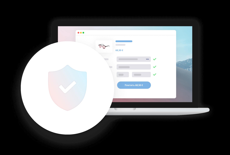 Безопасные платежи в интернете